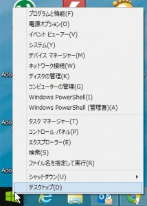 windows8.1-1