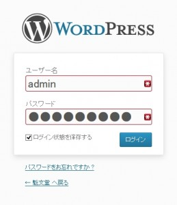 wordpress-install7