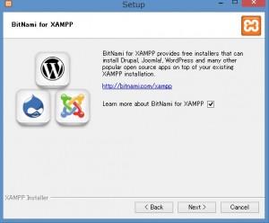 xampp-setup4