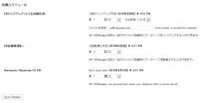 backpu-schedule1