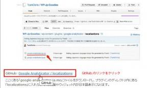 ga-download