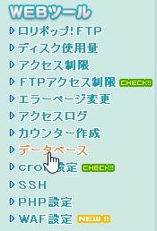 loli-database