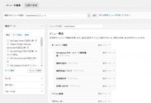 setting-menu3