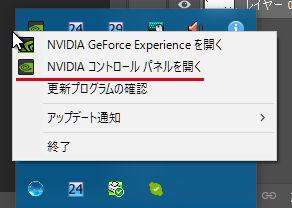 nvidia01